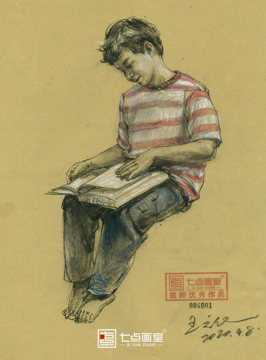 [七点名师]-不忘初心丨大王在手,校考合格证我有!