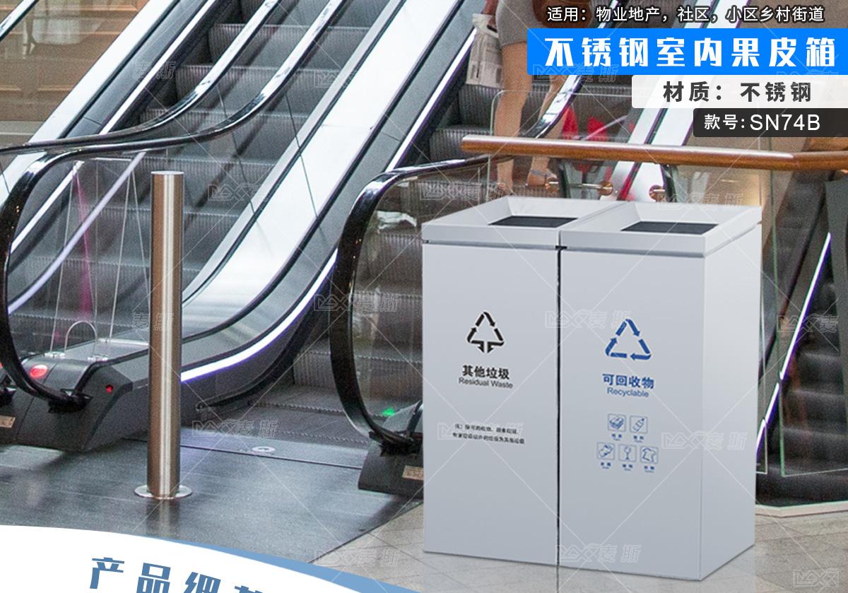 方形垃圾桶单桶
