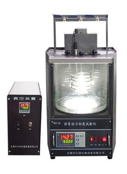 WSY-08 BOB体育客户端动力粘度测定仪