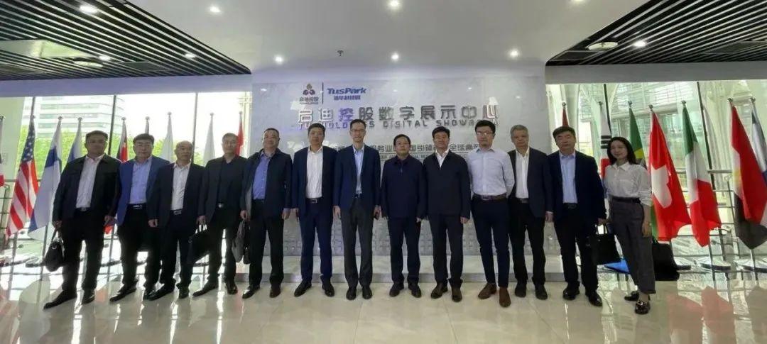 中铁上海局到访启迪控股,推进融合全面合作