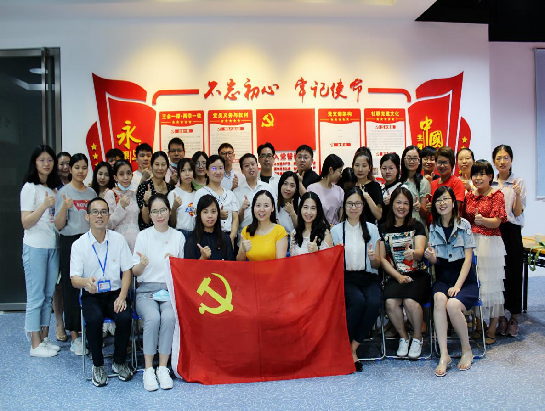 社联党支部召开党员大会,进行准积极分子集体谈话