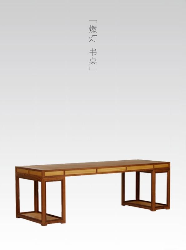 燃灯 书桌