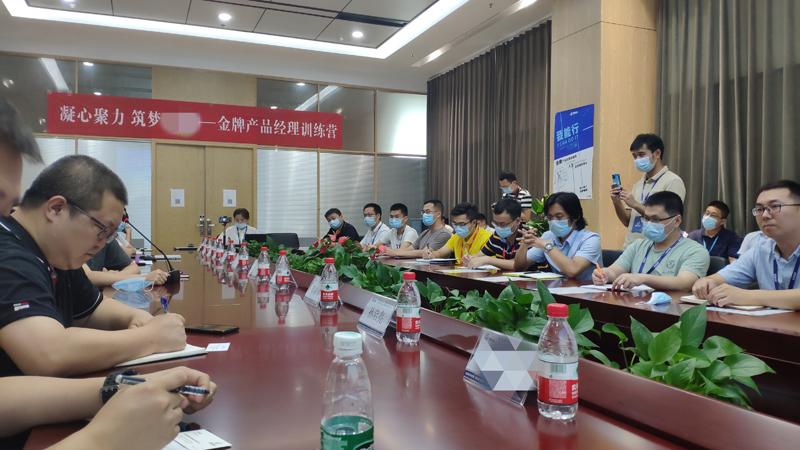 2020年7月16-17日汉捷咨询&武汉某上市集团股份公司《金牌产品经理训练营》培养项目隆重启动,并实施第一场培训。