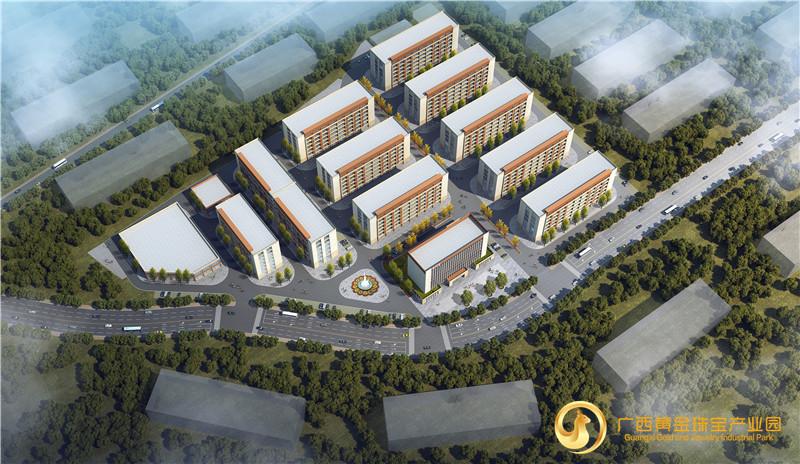 平桂区发展黄金珠宝全产业链 扶持重点企业 完善产业配套