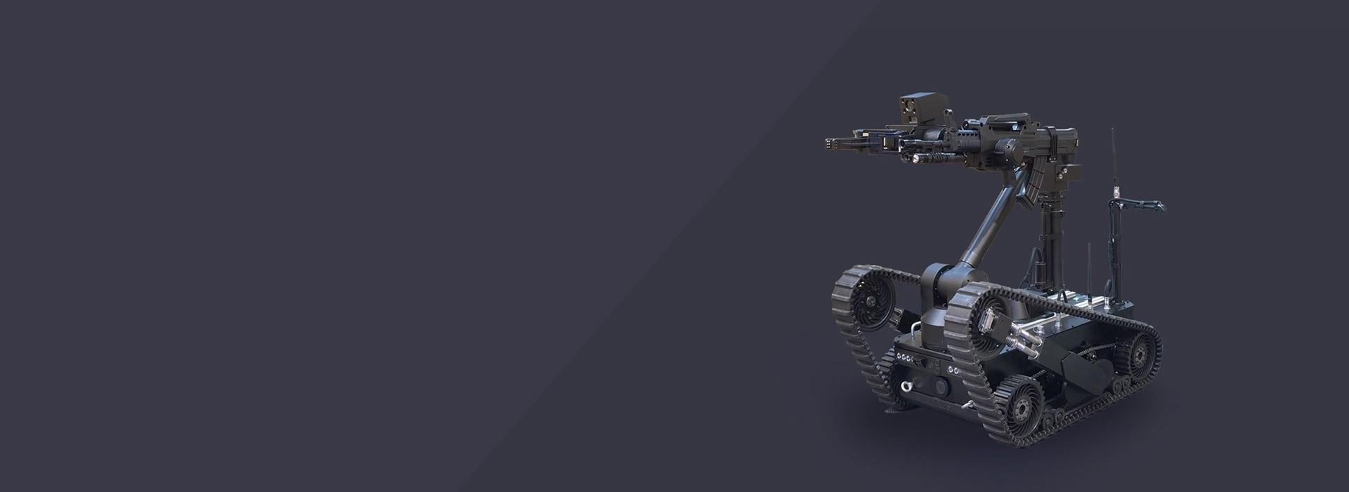 Long-range armed strike robot TrackerIIILS