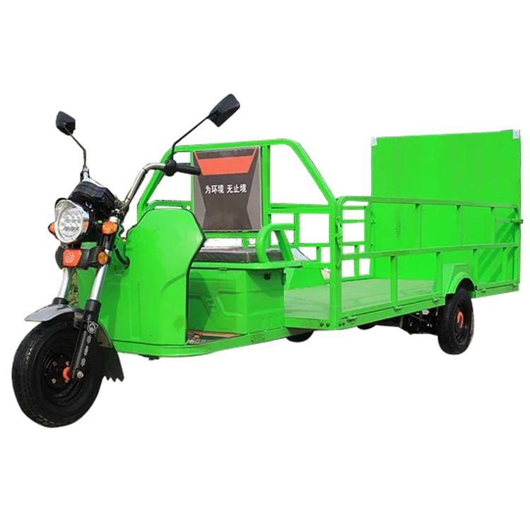 NH-3240C8电动三轮垃圾转运车