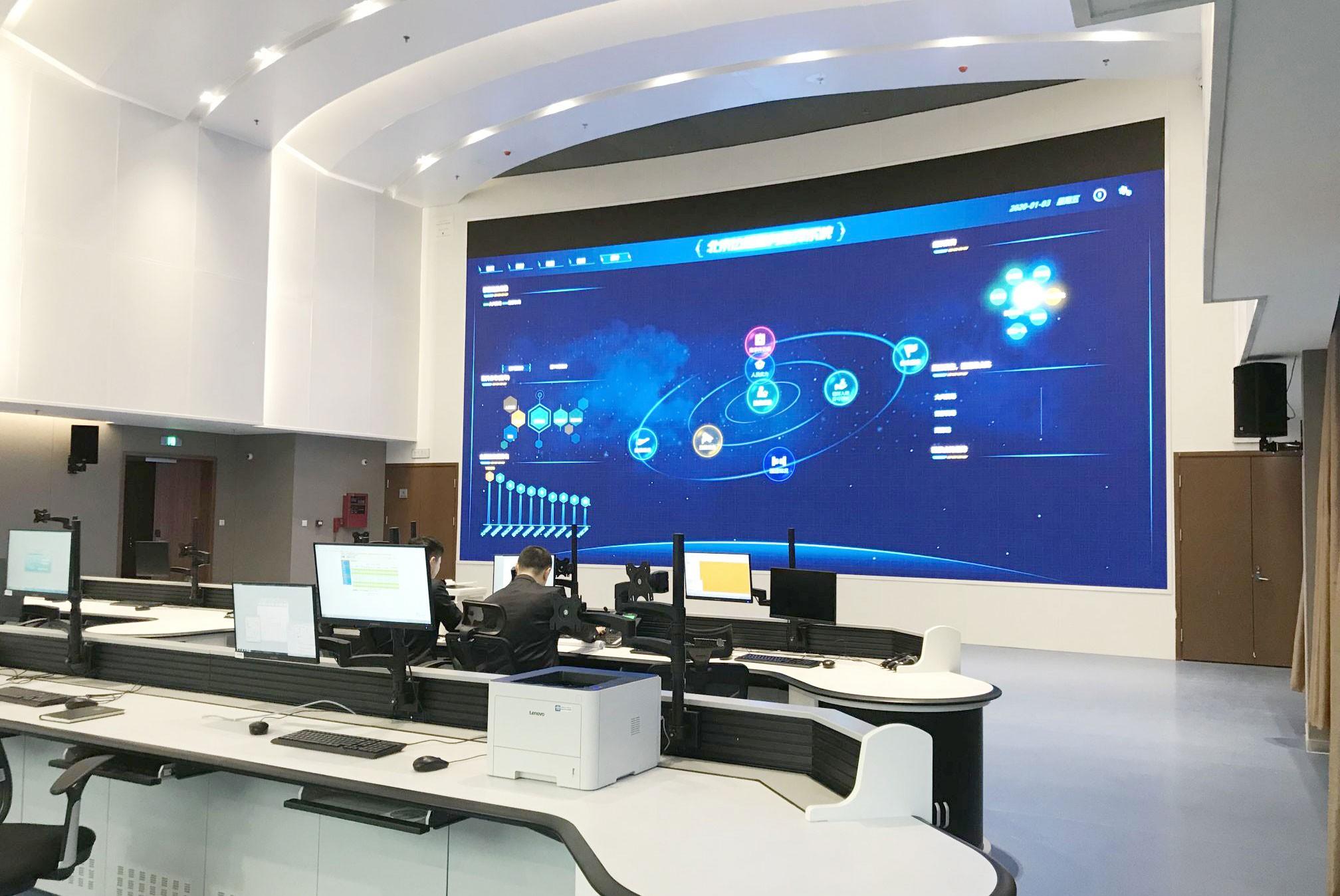 信息化勤务指挥中心系统