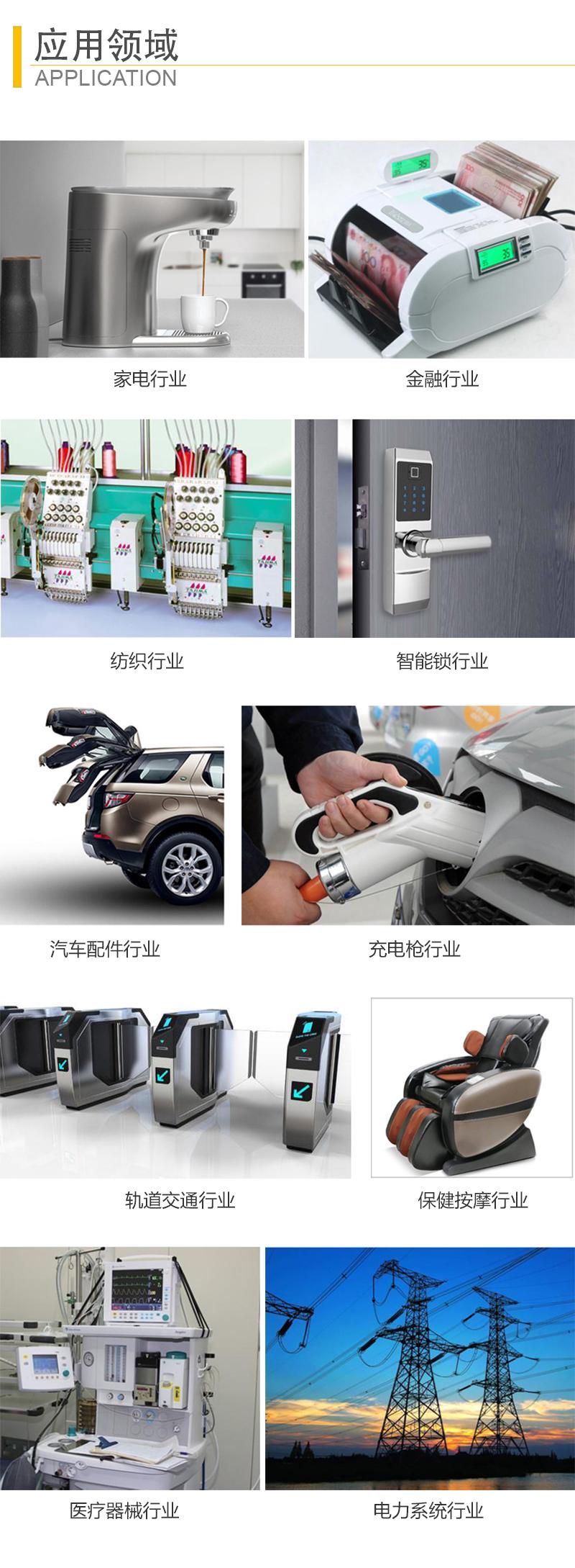 SDK-0520L单保持电磁铁 银行印章安全锁开关电子锁自保持式电磁铁