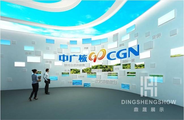 中广核集团企业文化品牌展示中心