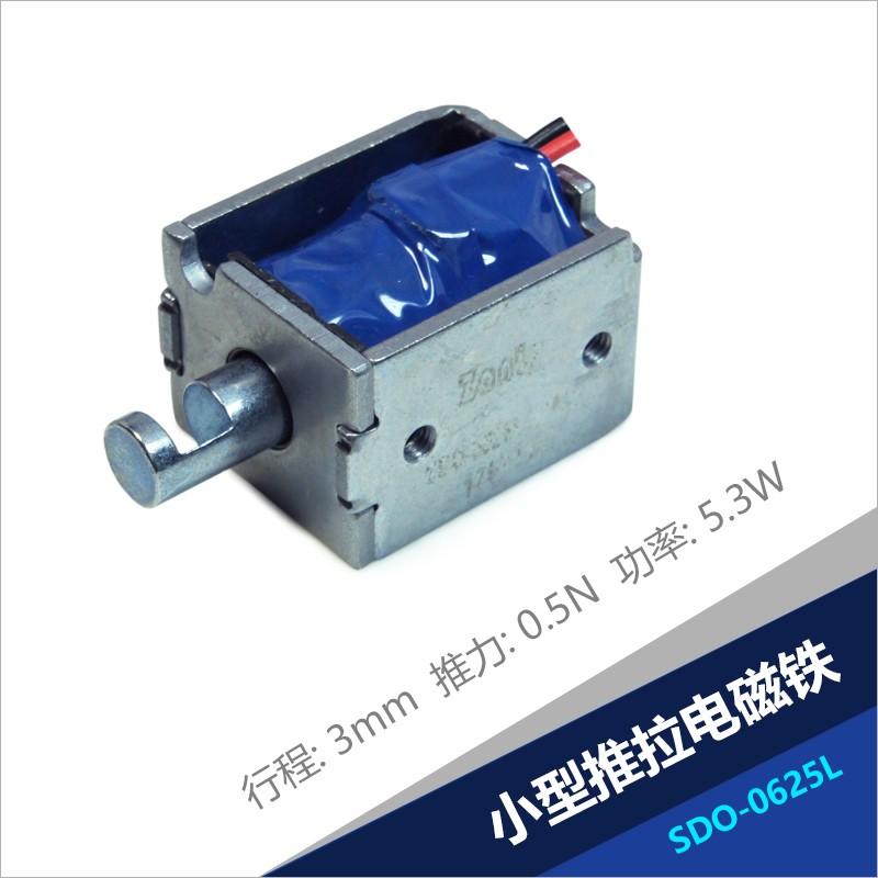 电磁铁SDO-0625L系列 游戏机用小型推拉直动电磁铁螺线管