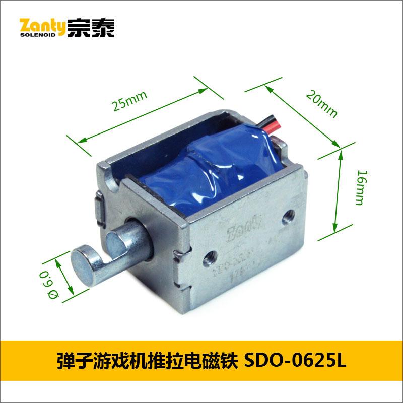 SDO-0625L系列电磁铁 小型推拉直动电磁铁螺线管
