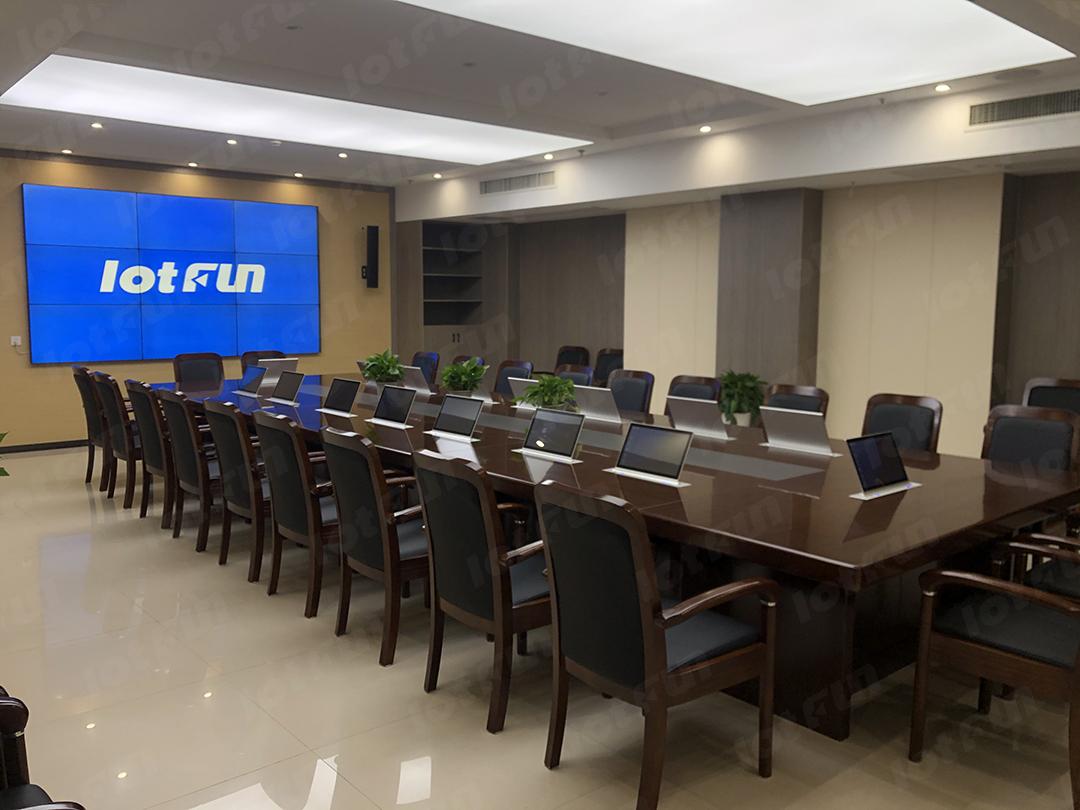 安徽广德人大会议室