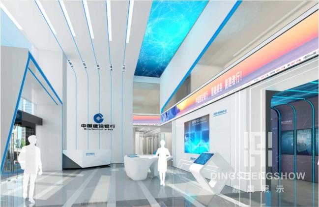 中国建设银行深圳分行智慧营业厅