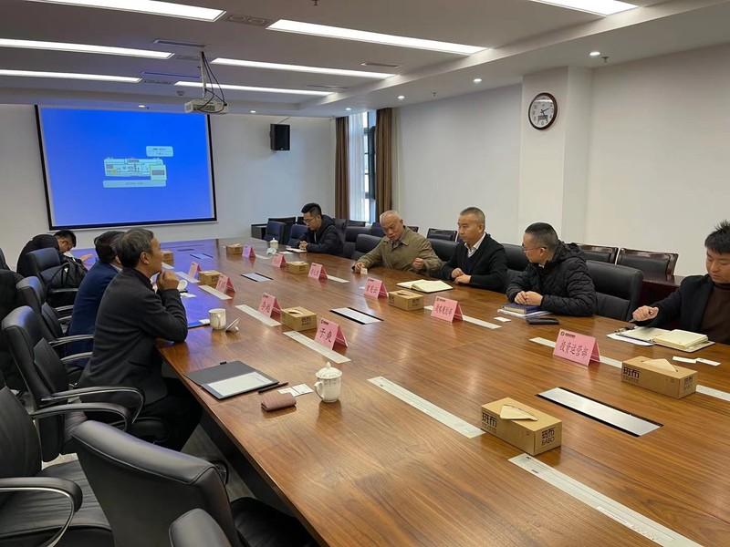 成都益民投资集团有限公司 40081122云顶 杭州城市大数据运营有限公司 联合召开城市社区、农业园区数字化交流会