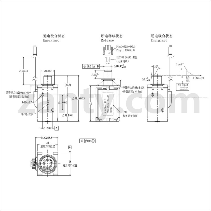 SDO-1043L系列电磁铁 电力系统漏电保护开关推拉电磁铁