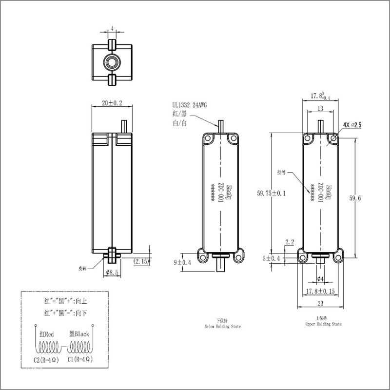 双保持电子锁ZDC-001系列 带微动开关信号反馈直流充电枪电子锁模块