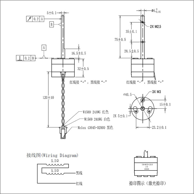 旋转电磁铁SDKR-0632系列 物流分选机游戏机等应用双向旋转电磁铁