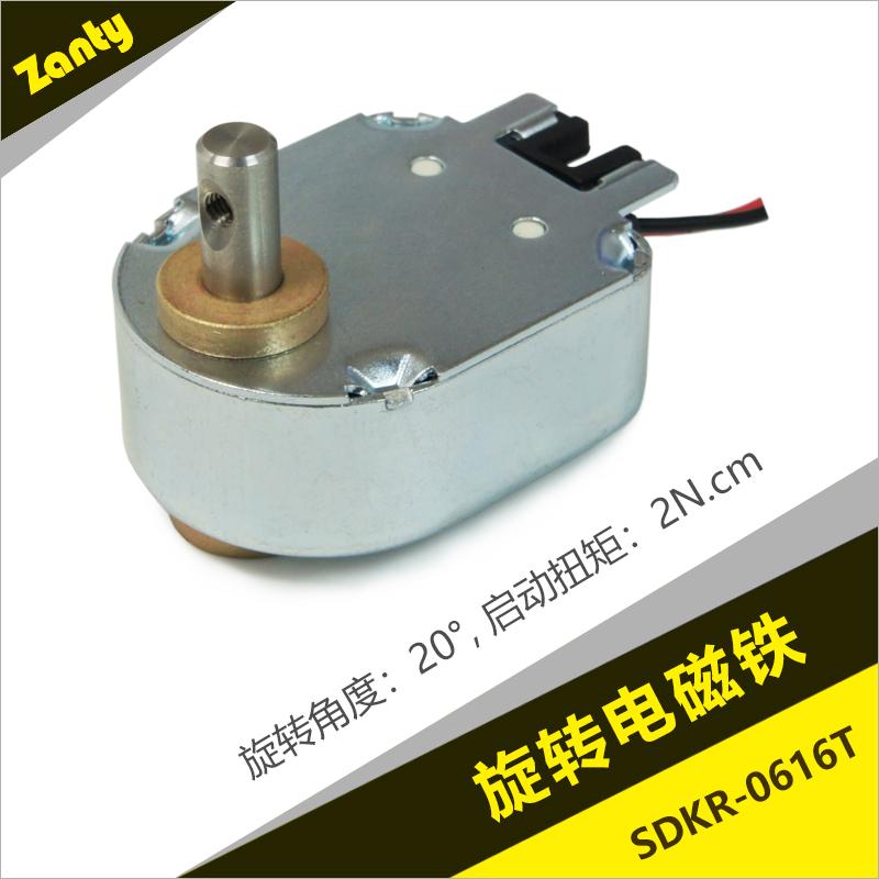 旋转电磁铁SDKR-0616T系列 清分机点钞机验钞机用双向旋转电磁铁