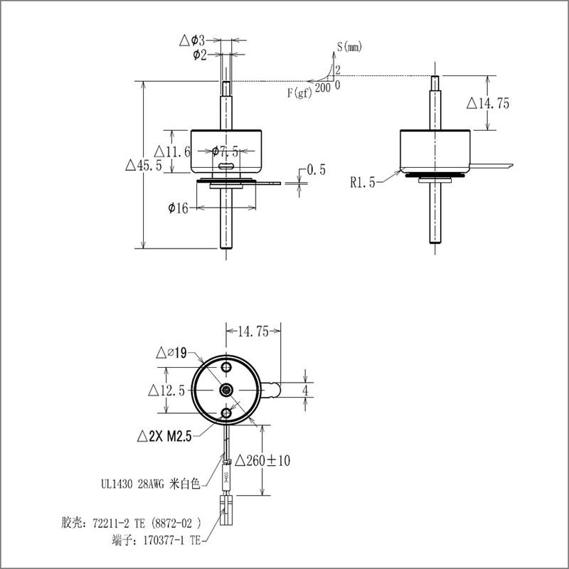 高频电磁铁SDT-1912S系列 超高速贴片机用新电元同款高频脉冲电磁铁