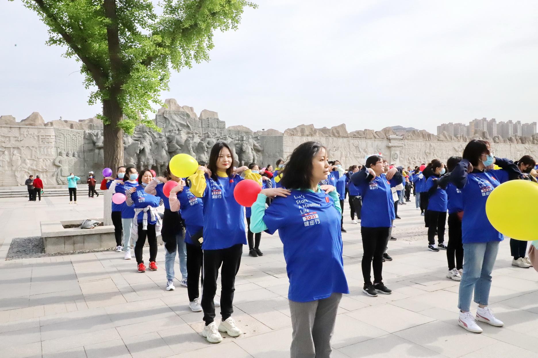金花股份2021年度健步行活动