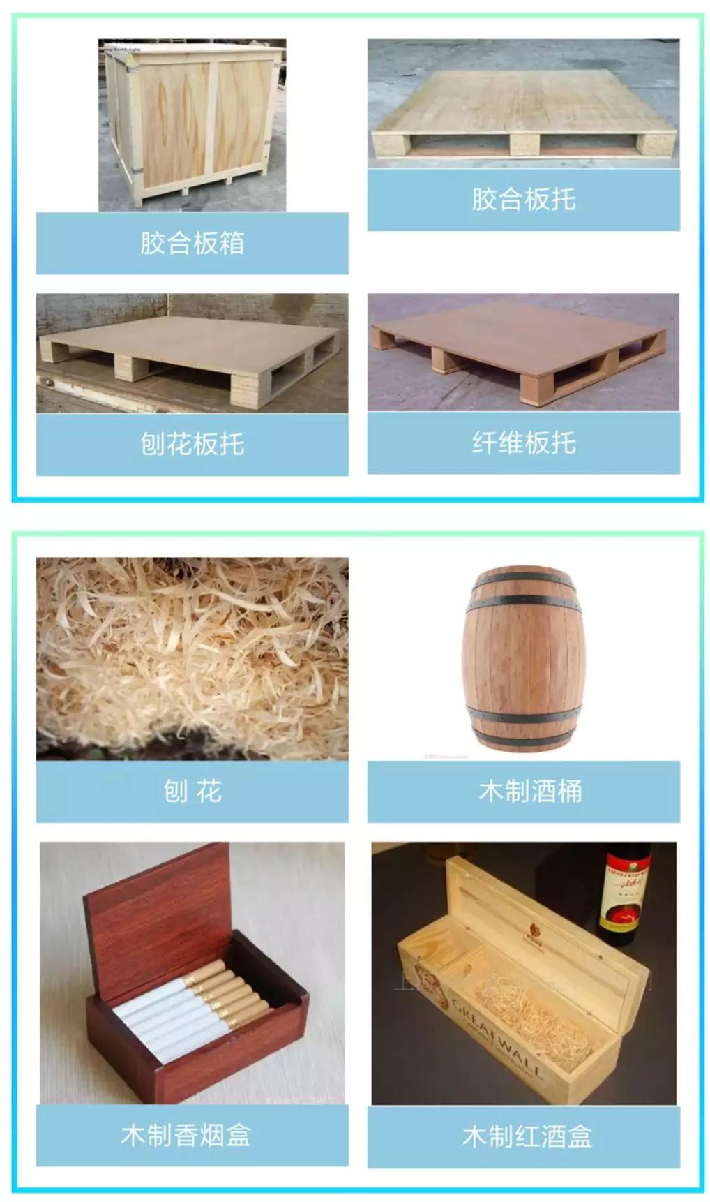 出口货物使用木质包装,你需要了解这些      什么是IPPC标识?  简单的说IPPC是一个国际公约,木质包装加施了IPPC标识意味着按照规定实施了除害处理并且合格,不携带有害生物。就像下面这样