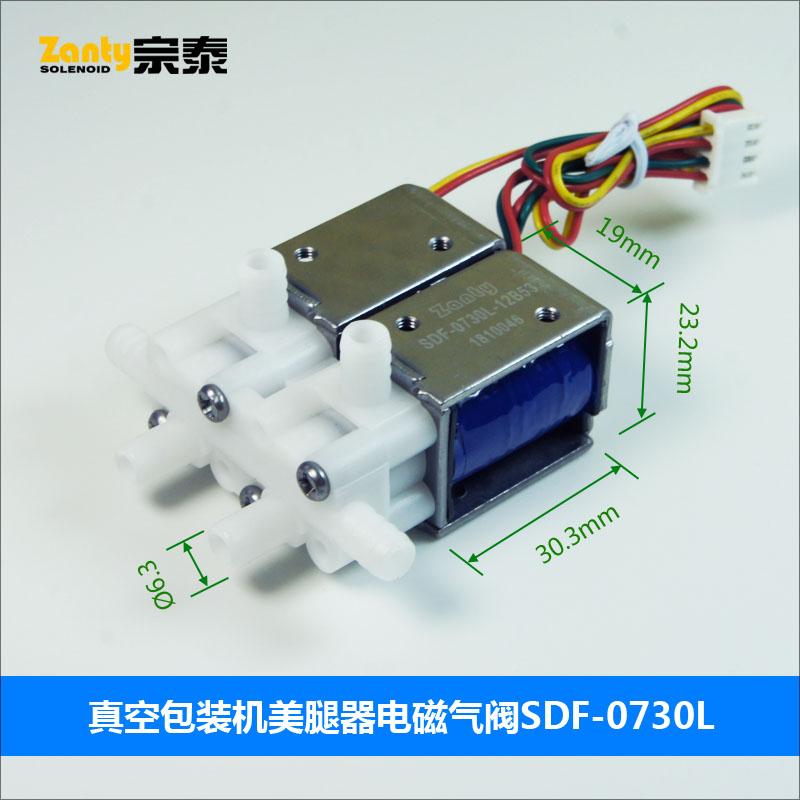 电磁气阀SDF-0730L系列 电子血压计 美容美体器材 医疗机械用微型电磁阀