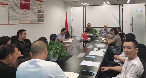 公司召开施工班组联席会议 全力推进保利天悦酒店工程