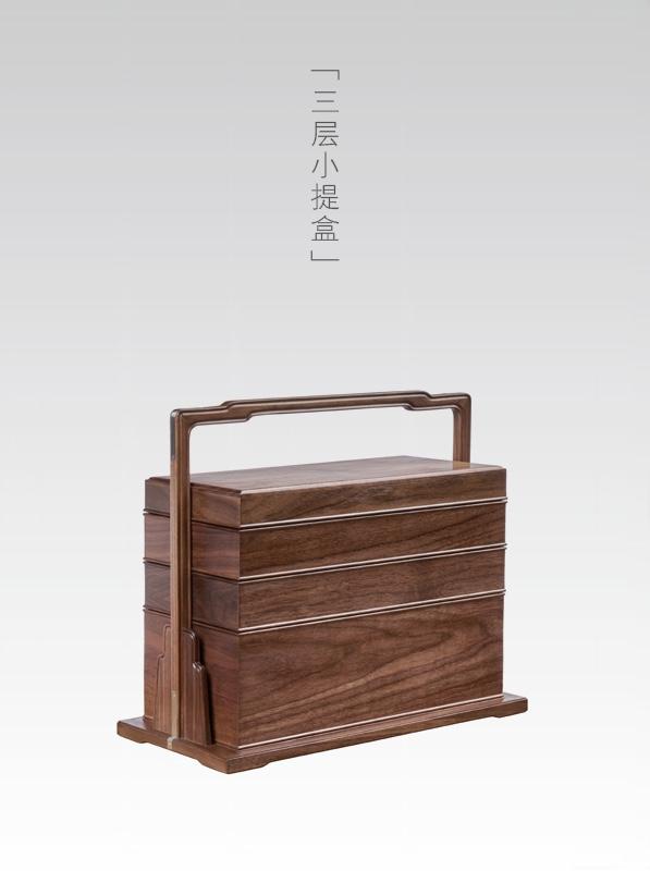 三层小提盒