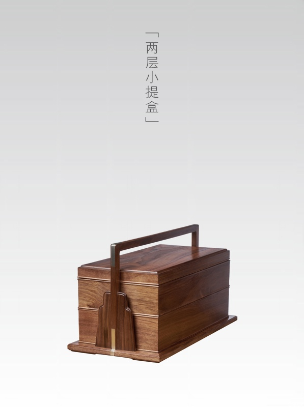 二层小提盒