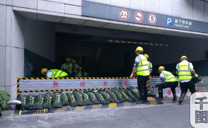 北京市住建委首次举办物业管理区域全流程示范性防汛演练