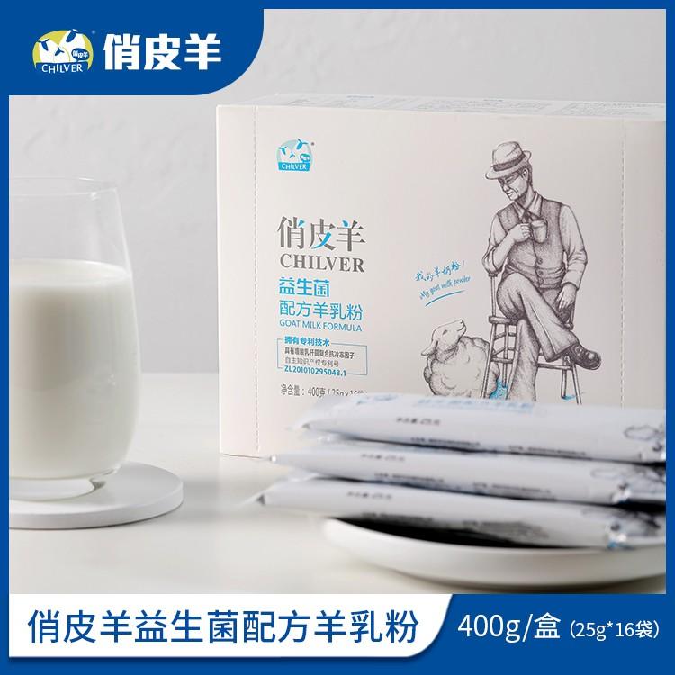 益生菌配方羊乳粉