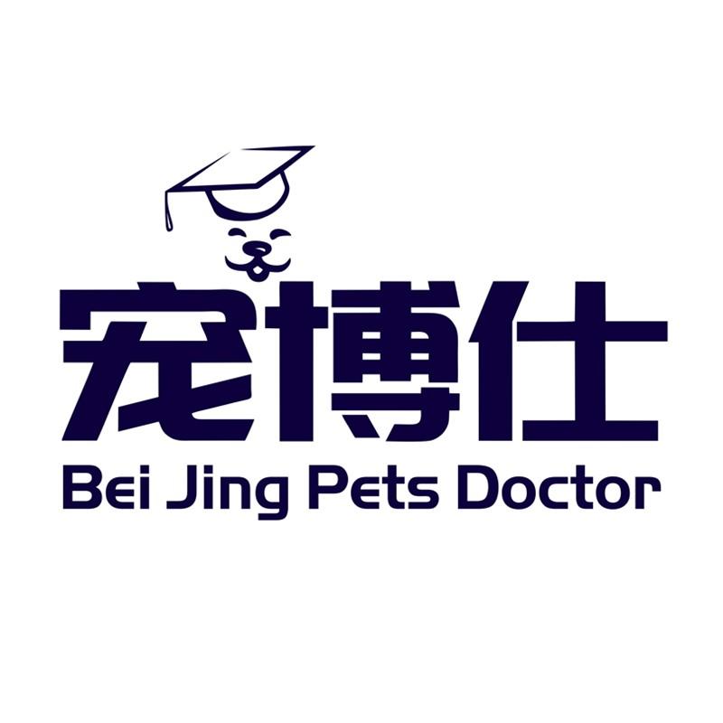 北京宠博仕美容培训学校