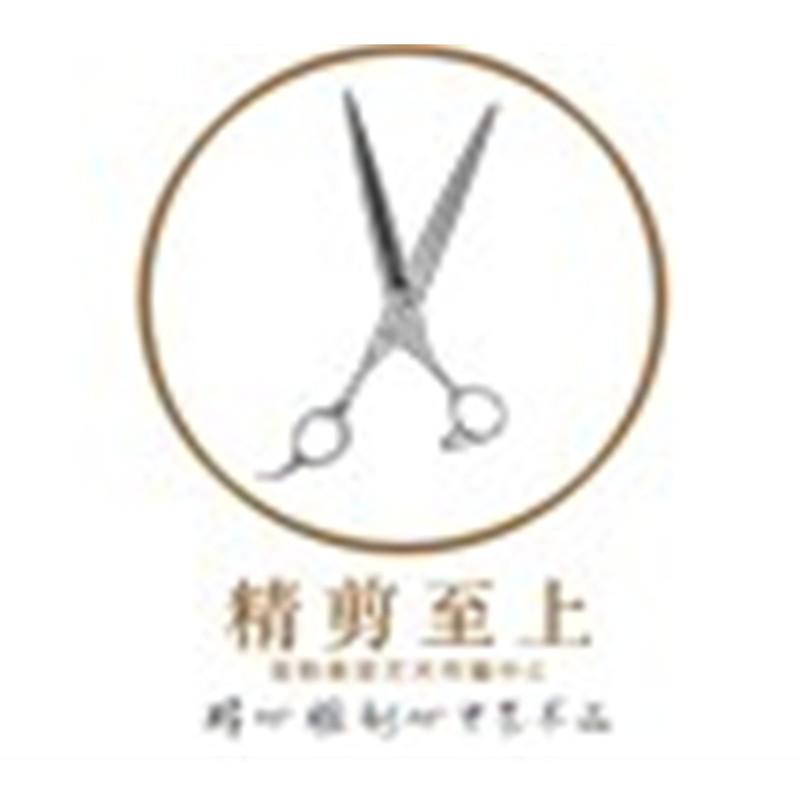 北京精剪至上宠物美容培训学校