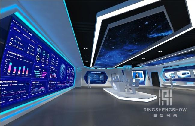 南海立体通信实验室展厅
