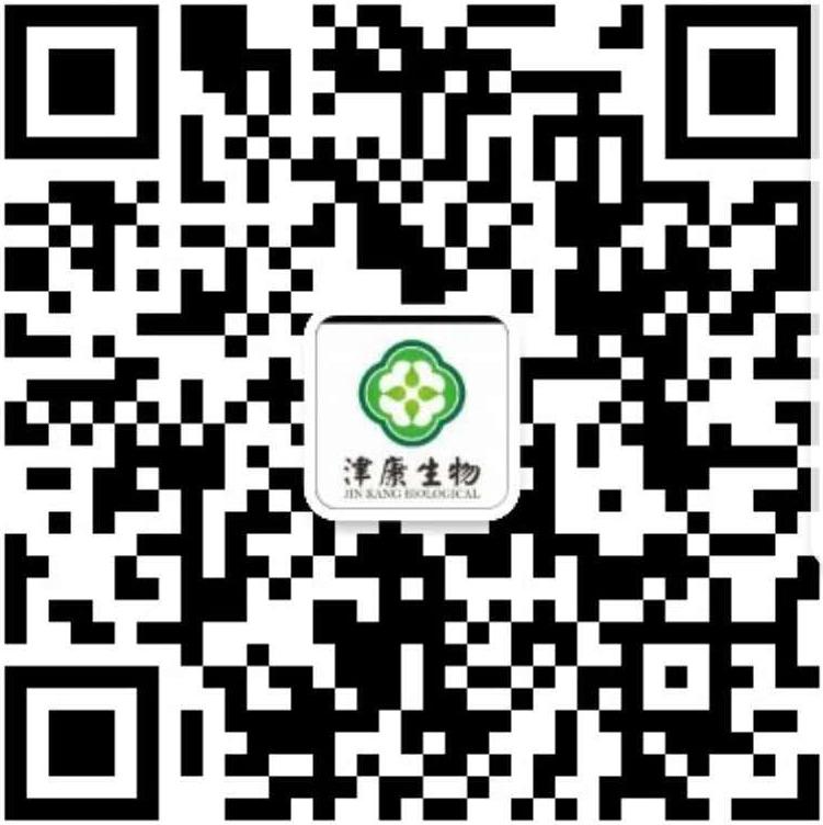 广州杨先生18826649768