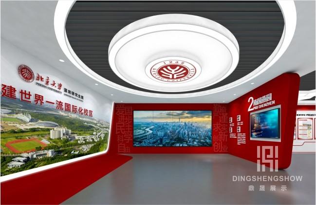 北京大学深圳研究生院教育展厅