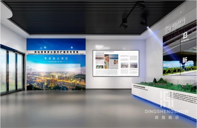 深汕西高速公路扩改建TJ5标项目陈列馆