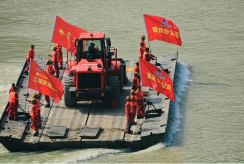 Pontoon Bridge Participated in the 2020 Chongqing Comprehensive Emergency Drill for Flood Disaster
