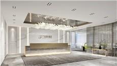 广州周大福金融中心办公室装修该选哪家