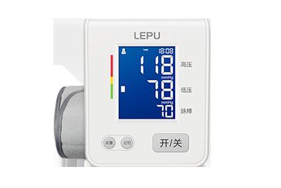Jiazhi Blood Pressure Monitor