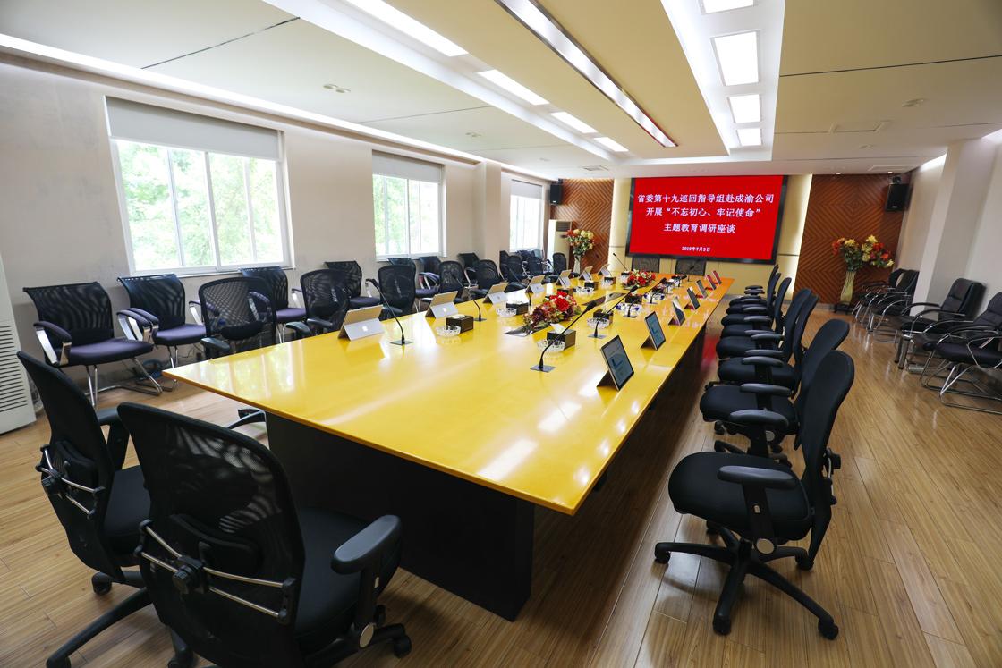 四川交投集团成渝高速公路股份有限公司多功能会议室建设