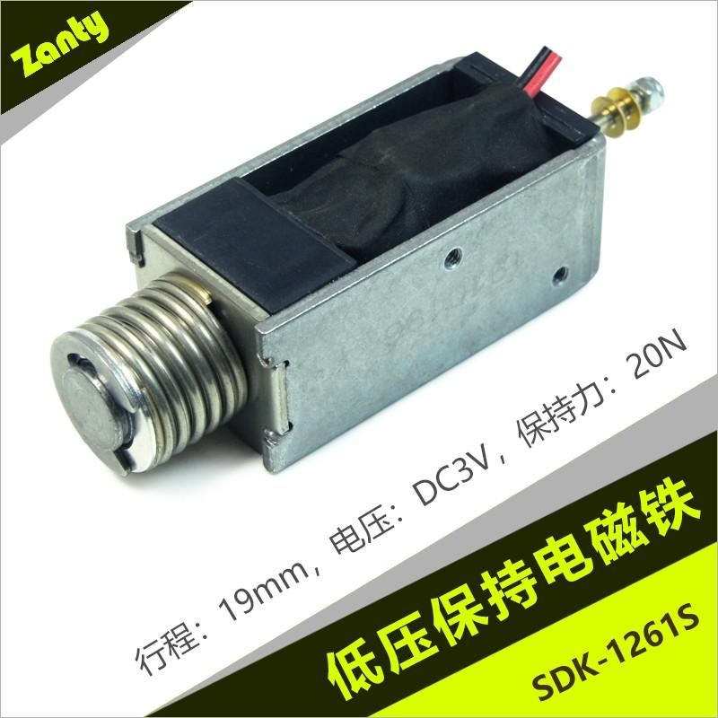 SDK-1261S单保持电磁铁 电力系统电柜箱保护开关低电压大保持力电磁铁