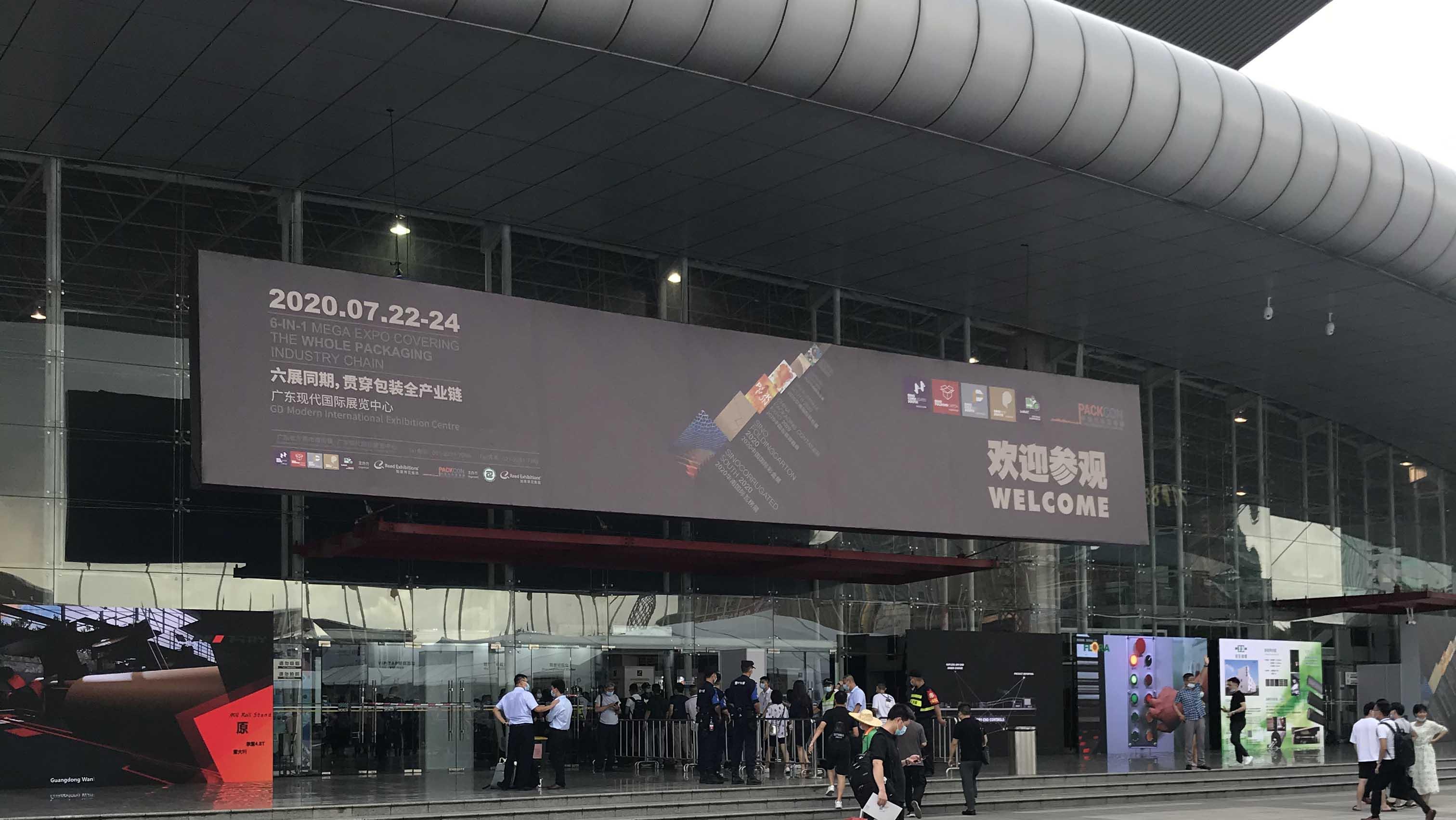 """鑫德力""""拍了拍""""您,2020中国国际彩盒展开幕了!"""