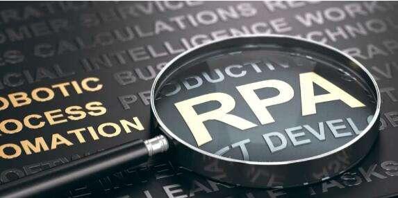 RPA在销售和营销部门的应用