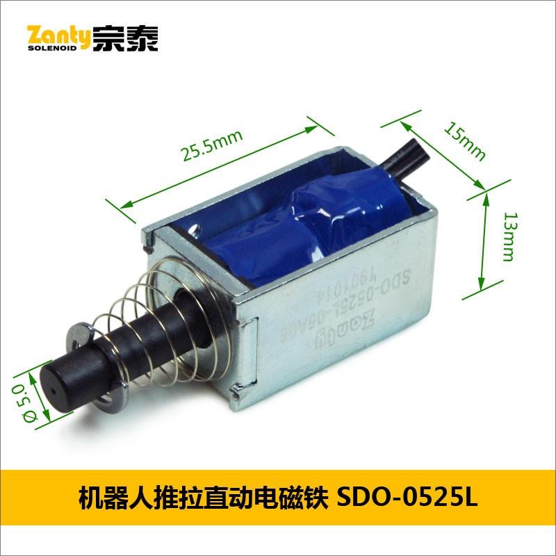 电磁铁SDO-0525L 小型门锁开关储物柜机器人推拉直动电磁铁螺线管