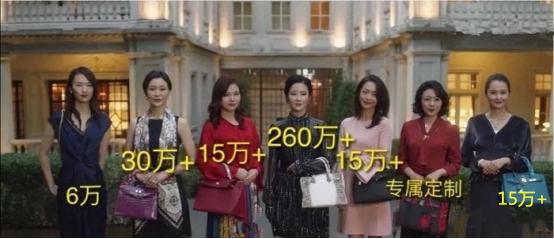 《三十而已》:三个女人一台戏 对现实的讽刺毫无留情!