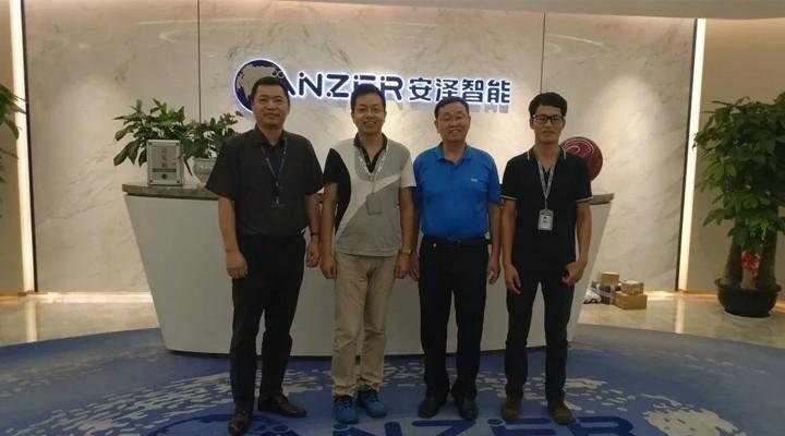 安澤智能推動擁有中國自主知識產權及核心技術的機器人產品的普及和推廣