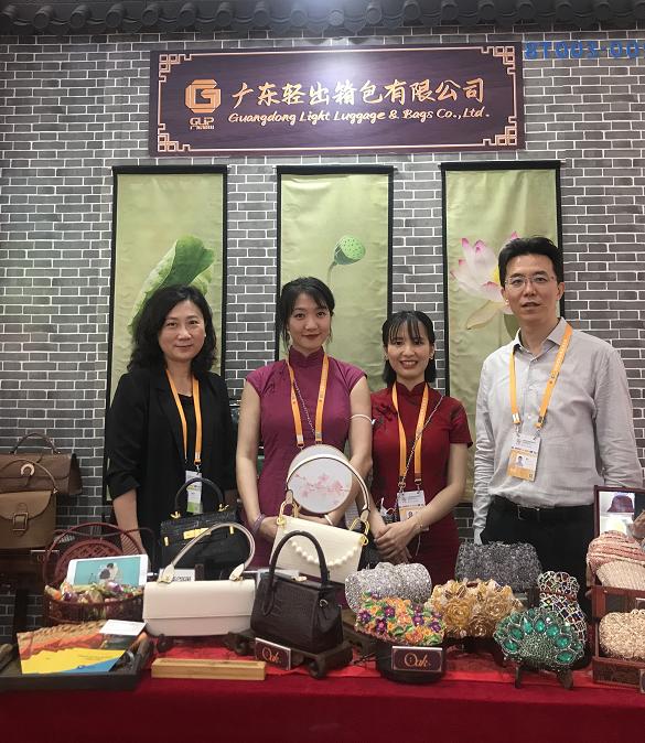 省开发箱包产品代表广东省参展首届中国国际消费品博览会