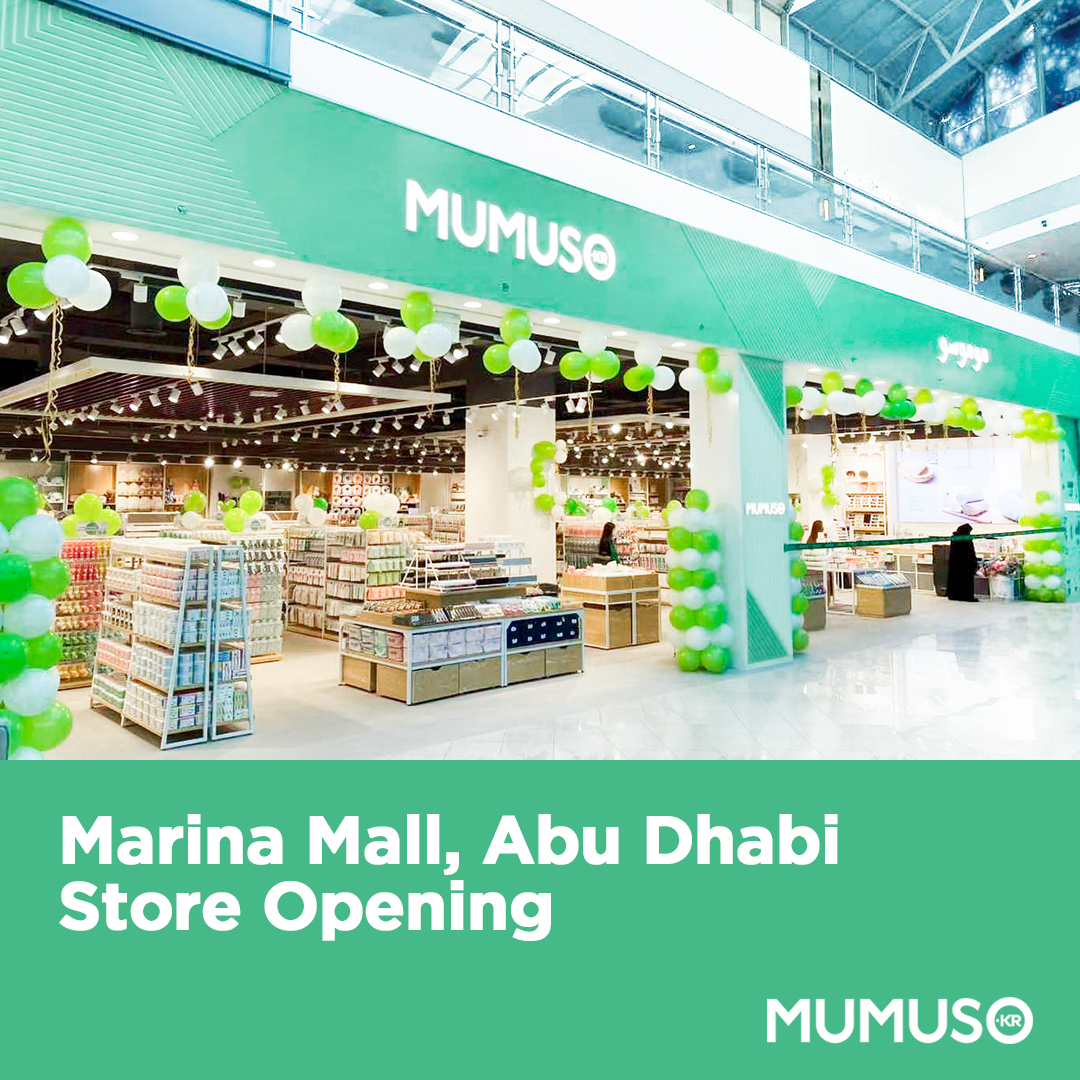 New Store in Marina Mall, Abu Dhabi