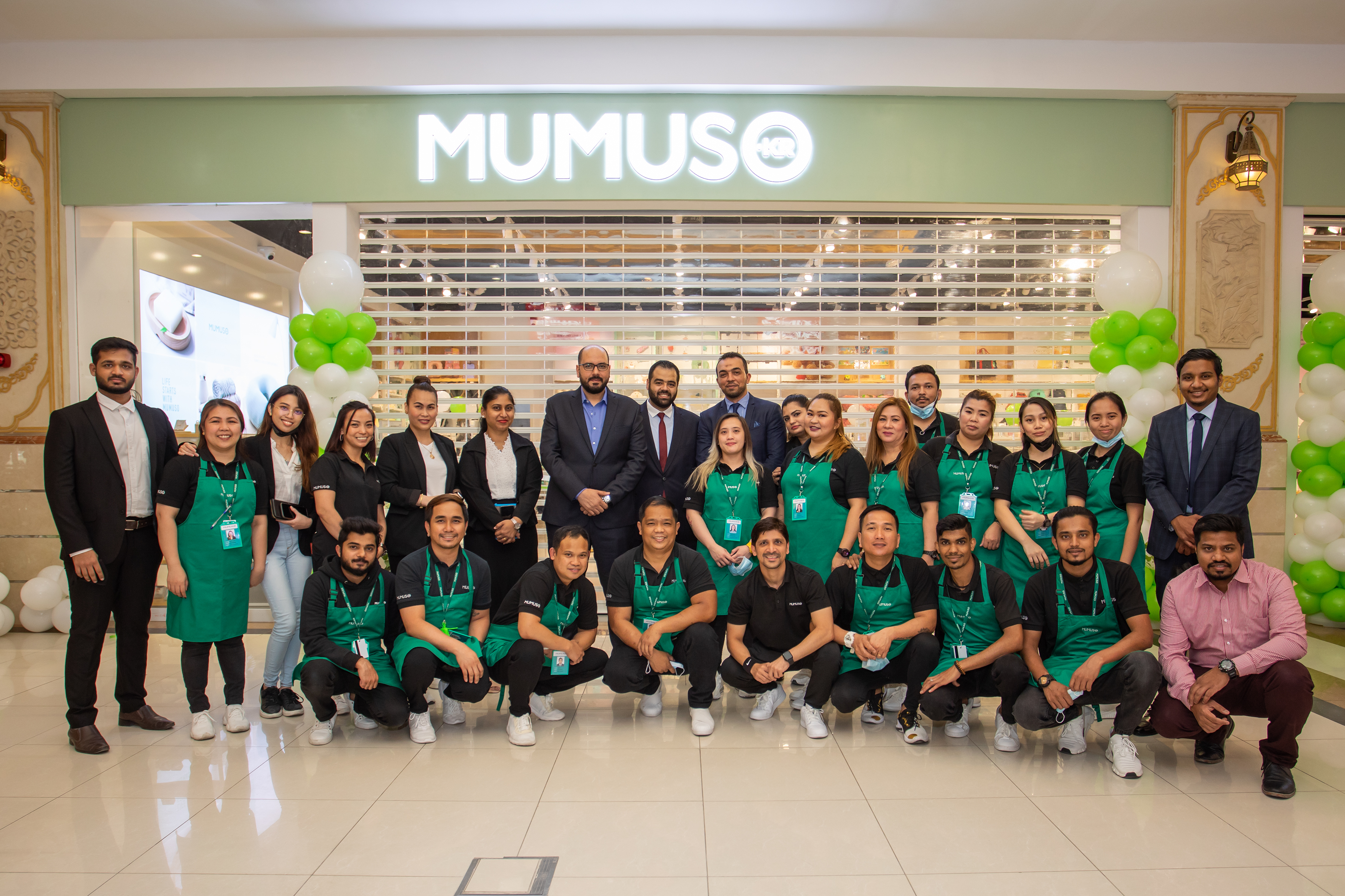 The Newest Store in QATAR
